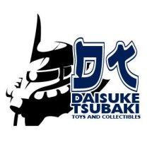 Daisuke Tsubaki