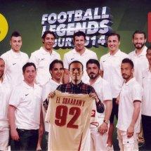 CSM Football Store