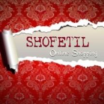 Shofetil Shop