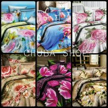 Chuba Shop