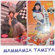 Mama Tamiya