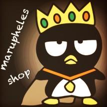 Marupheles Shop