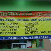 Ferryantochandra Shop