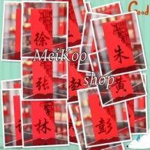 MeiKoo shop
