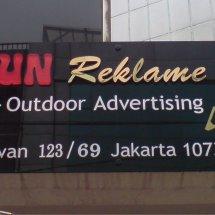 A JUN reklame