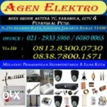 siAgenElektro