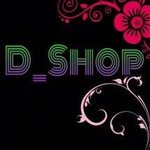 Devinusefa Shop