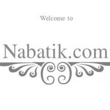 Nabatik