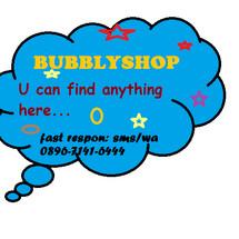 bubblyshop