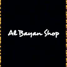 Al Bayan Shop