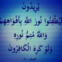 Al-Muslim Medika