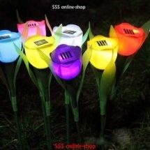 SSS online-shop