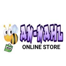 An-Nahl online Store
