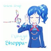 Kiriya Shop