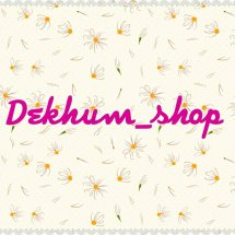 Dekhum_shop