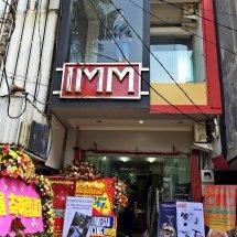 Logo IMM Fishing