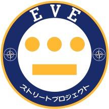 EVESHOP08 Logo