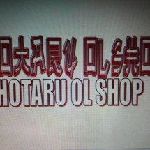 hotaru ol shop