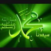 Logo Berkah Radya