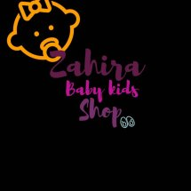 zahira baby kids shop