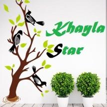 Khayla star