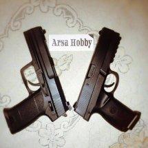 Arsa Hobby