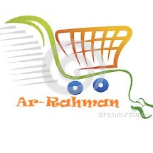Ar-Rahman.