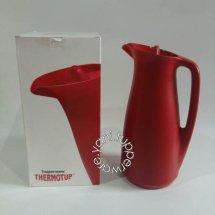 Yani Tupperware