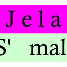 Jela'S Mall