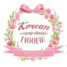 Logo Korean Noona