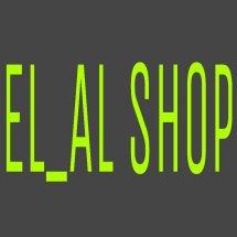 El_Al Shop