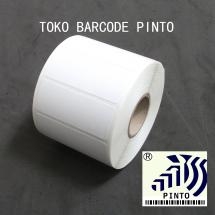Logo toko barcode pinto