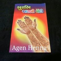 Logo Agen Henna