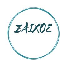 zaixoe