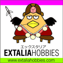 Extalia Hobbies