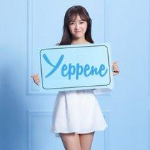 Korean Kosmetik Supplier