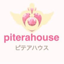 Piterahouse