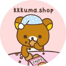 Kkkuma Shop