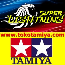 Super Lightning Tamiya