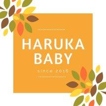 Logo Haruka Baby
