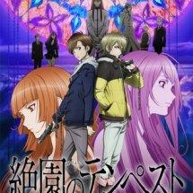 Anime Merchant
