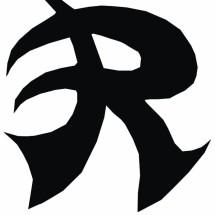 E.R 13