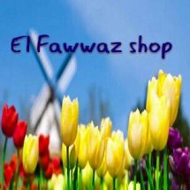 elfawwaz shop