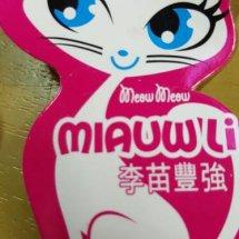 Miauw Li