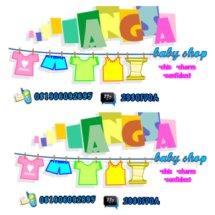 Angsa Baby Shop