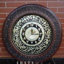 ABATA Kaligrafi