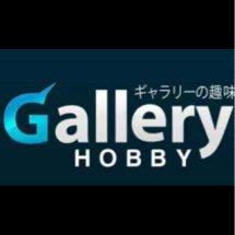 Gallery Hobby