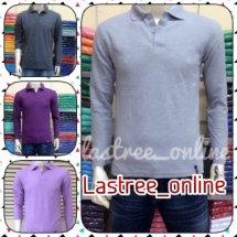 Lastree_online