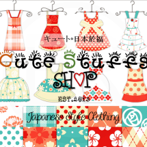Cute Stuffs Shop