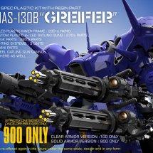Gundaman